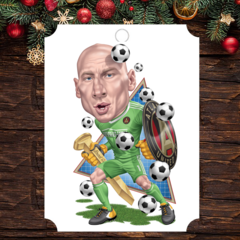 Ornament: Atlanta United Brad Guzan Cartoon